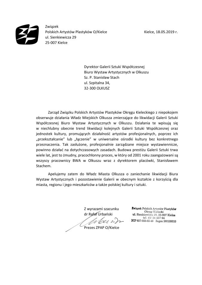 ZPAP-likwidacja-BWA-Olkusz