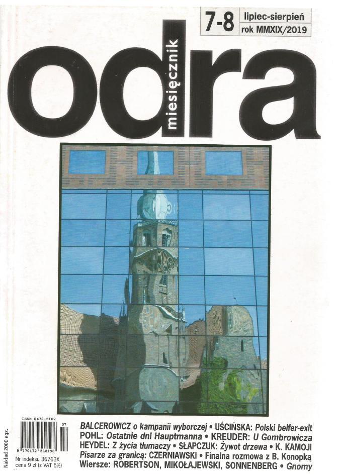 odra20007 (1)